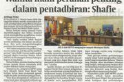 Wanita main peranan penting dalam pentadbiran: Shafie